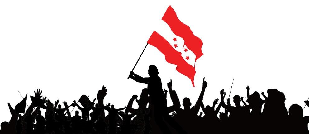 प्रमुख प्रतिपक्षी दल नेपाली कांग्रेसद्धारा संसदको विशेष अधिवेशन आह्वानका लागि सरकारसँग माग