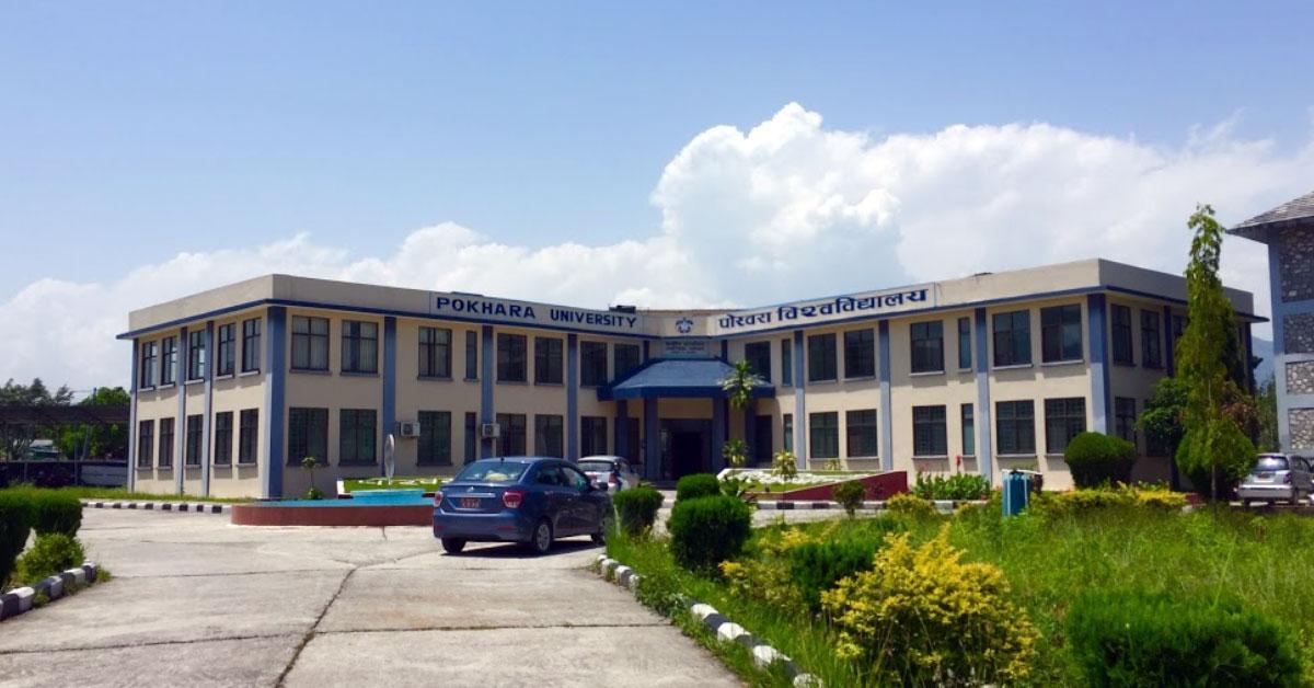 उपकुलपति विहिन पोखरा विश्वविद्यालयमा कांग्रेस निकट प्रा.डा अर्याल उपकुलपतिका रुपमा आउने