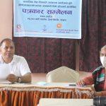 राष्ट्रिय सामाजिक सेवा दिवस मंगलबार विभिन्न कार्यक्रम गरि मनाईदै